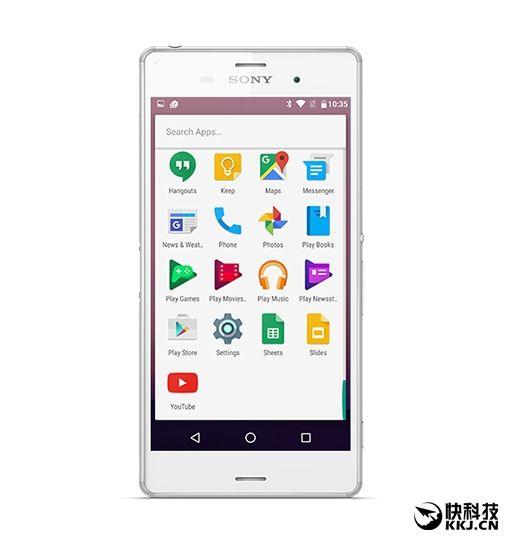 С Android 7.0 (Android N) в версии для разработчиков можно познакомиться с помощью Sony Xperia Z3 – фото 4