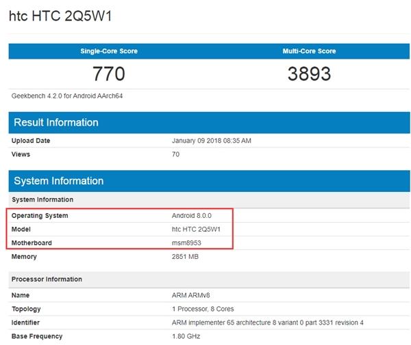 HTC готовит два смартфона на процессорах MediaTek и Qualcomm – фото 3