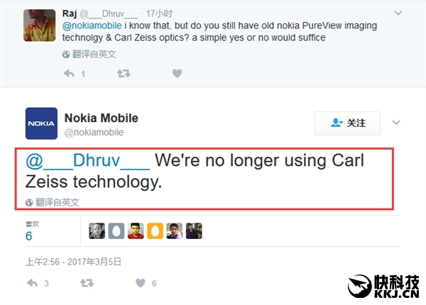 Флагман Nokia получит двойную камеру, чип Snapdragon 835 и  ценник от $580 – фото 3