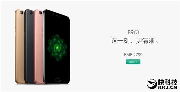 Oppo R9s самый популярный смартфон в Китае – фото 1