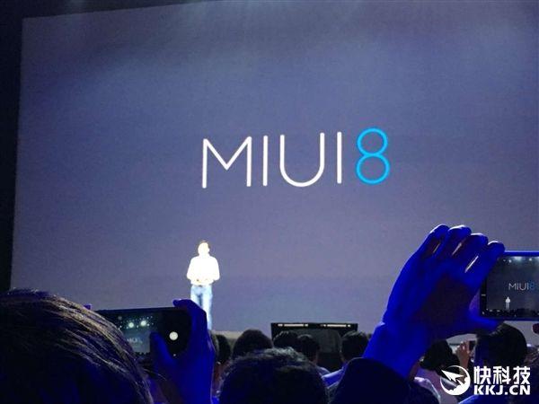 MIUI 8 официально представлена компанией Xiaomi – фото 1
