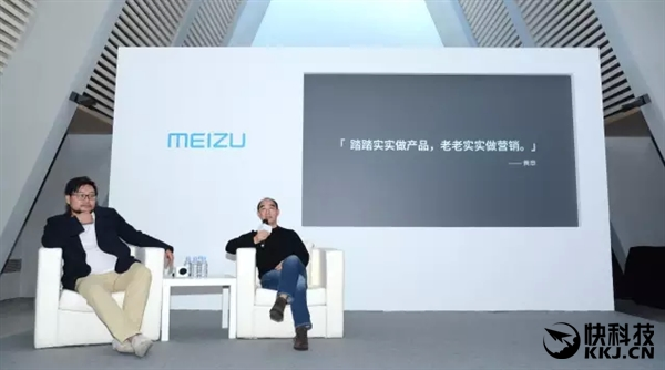 Meizu демонстрирует рекордные продажи при низкой рентабельности – фото 4