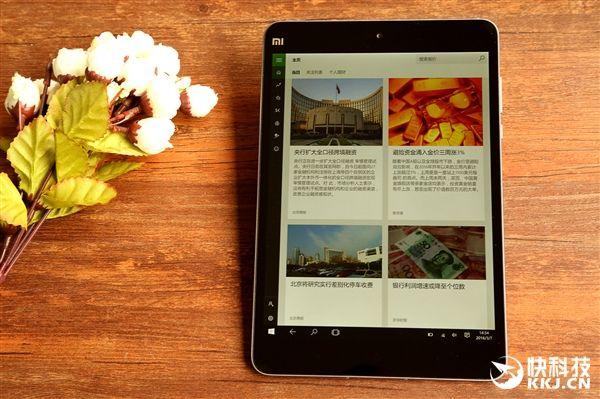 Xiaomi Mi Pad 2 с операционной системой Windows поступил в продажу по цене $199 – фото 5