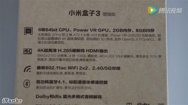 Xiaomi Mi Box 3 Pro: первое реальное знакомство с обновленной ТВ-приставкой – фото 9