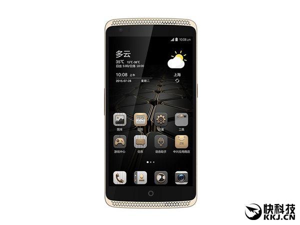 ZTE Axon 7 (Secret 7) с Hi-Fi аудиочипом и стереодинамиками представят 26 мая – фото 3