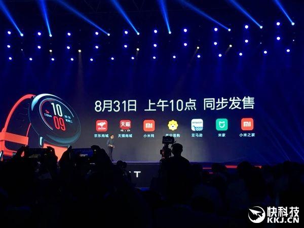 AMAZFIT - спортивные смарт-часы совместной разработки Huami и Xiaomi – фото 2