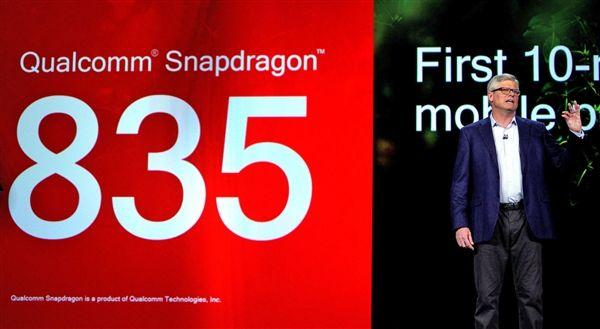 Samsung Galaxy Note 8 и Google Pixel 2 получат Snapdragon 836 – фото 1