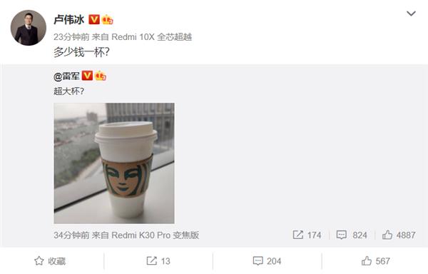Новые флагманы Xiaomi и Redmi: предзнаменования скорого анонса – фото 1