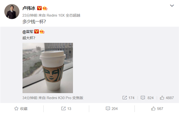 Новые флагманы Xiaomi и Redmi: предзнаменования скоро анонса – фото 1