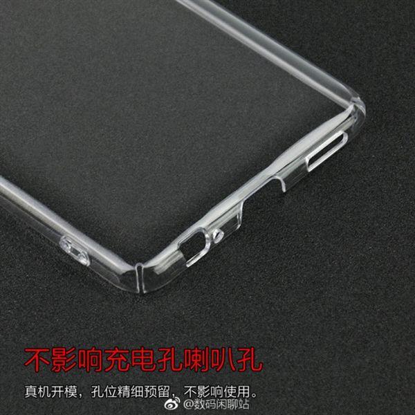Meizu Pro 7 могут представить 26 июля в 5 версиях – фото 4