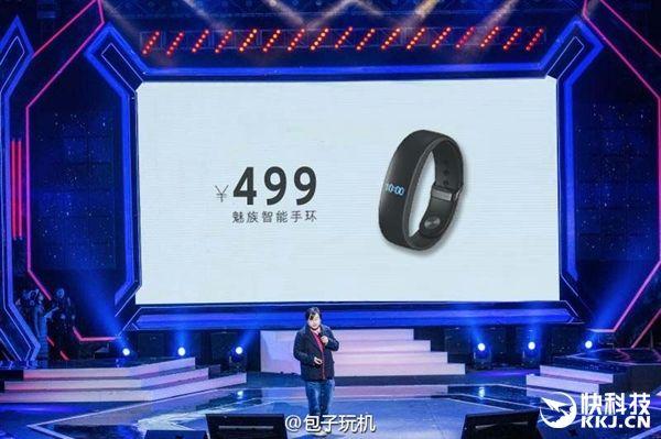 Фитнес трекер Meizu H1 SmartBand с датчиком сердечного ритма оценили в $74 – фото 1