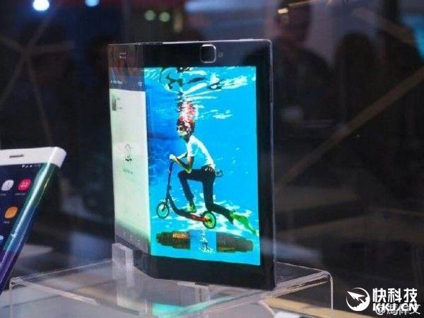 Lenovo готовит смартфон-браслет и складывающийся планшетный пк – фото 3