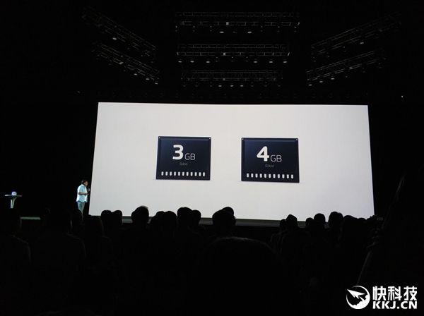 Анонс Meizu M6 Note: платформа Qualcomm и двойная камера – фото 7