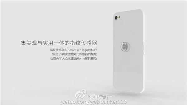 Дизайн Smartisan T3 удивит нас скрытым аудио разъемом и сканером отпечатков пальцев с логотипом бренда – фото 4
