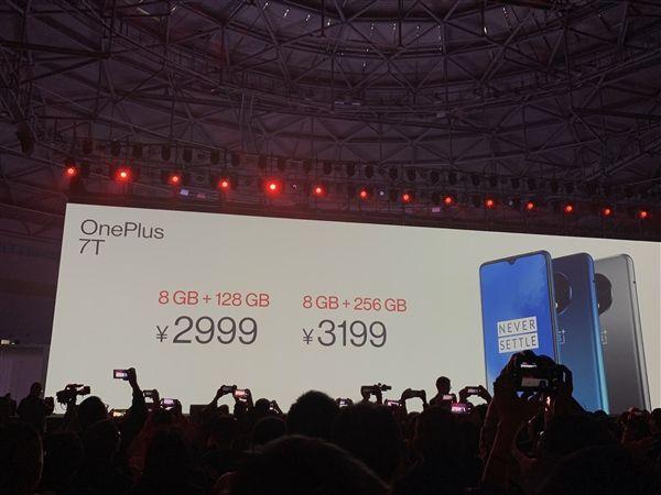 Анонс OnePlus 7T и OnePlus 7T Pro в Китае с лояльными ценниками – фото 1