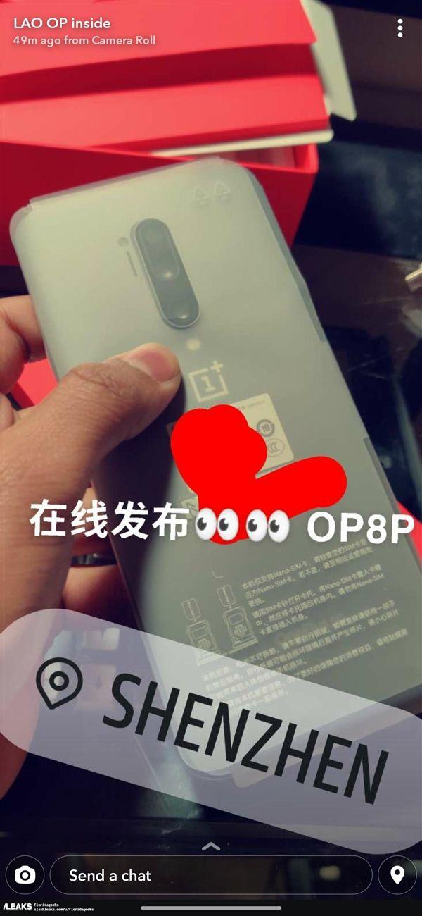 Утечка: первое фото OnePlus 8 Pro – фото 1