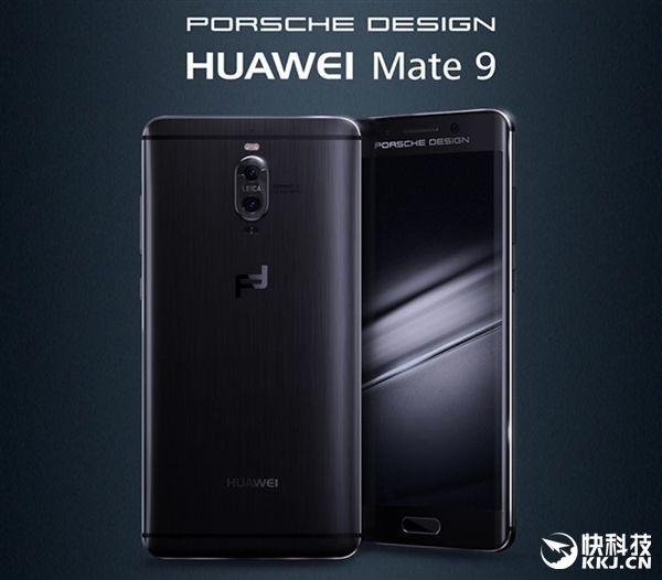 Ответ Huawei на Xiaomi Mi MIX и дебют Mate 9/9Pro в Китае 14 ноября – фото 2