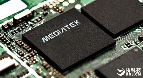MediaTek готовится выкупить мобильное подразделение Intel – фото 1