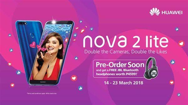 Представлен Huawei Nova 2 Lite: бюджетная начинка при высокой цене – фото 2