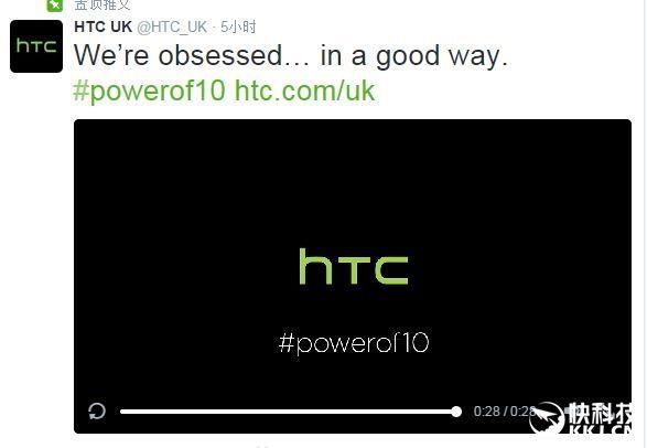В компании HTC работают по ночам, чтобы успеть подготовить One M10 (Perfume) к релизу – фото 1