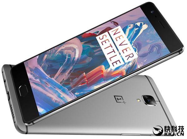 OnePlus 3 получил Android 7.0/N в числе первых – фото 1
