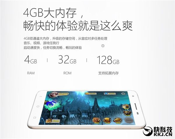 InFocus Blue Whale S1 получил процессор Helio P10, 4+32 Гб памяти, Tencent OS 2.0 на основе Android 6.0 и ценник в $152 – фото 4