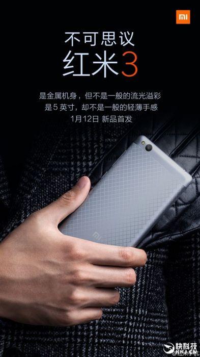 Названа дата презентации Xiaomi Redmi 3 – фото 1