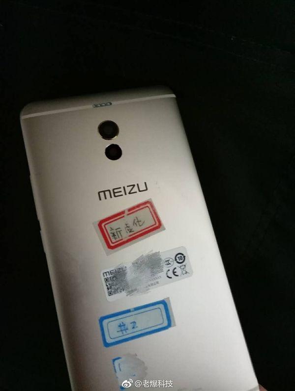 Meizu M6 Note: так снимает камера нового смартфона и новые подробности о ней – фото 3