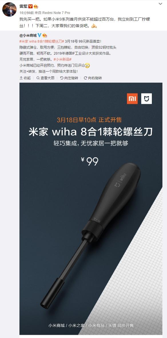 Продажи серии Xiaomi Mi 9 приостановлены – фото 3