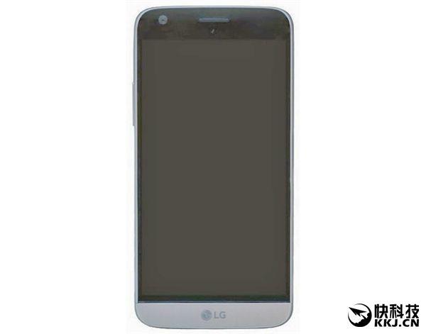 LG G5: что такое Magic Slot и как это выглядит – фото 3