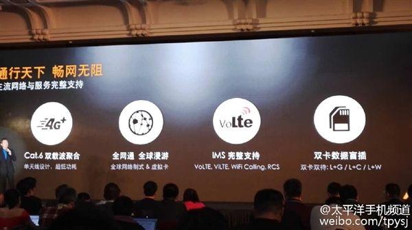 MediaTek официально представил Helio X20 и X25 на конференции в Шэнчжэне – фото 3