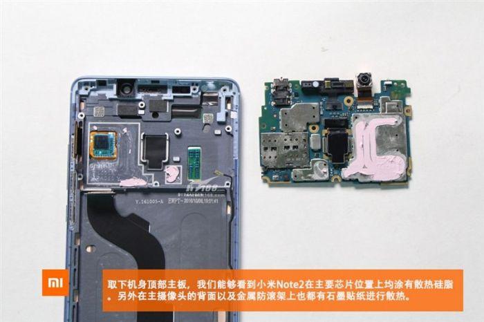 Xiaomi Mi Note 2 разобрали для идентификации компонентов и оценки качества сборки – фото 11