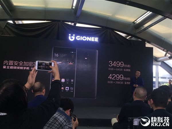 Представлен Gionee M6S Plus с Snapdragon 653, 6 Гб ОЗУ, аккумулятором на 6020 мАч и чипом для шифрования данных – фото 6