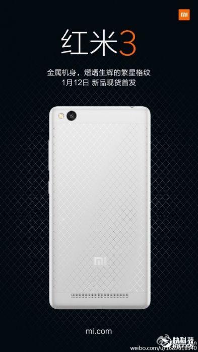 Xiaomi Redmi 3: стали известны все характеристики смартфона – фото 3