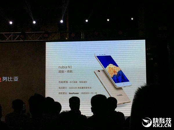 Представлен Nubia N1 с аккумулятором на 5000 мАч, процессором Helio P10, памятью 3+64 Гб и ценой $255 – фото 3
