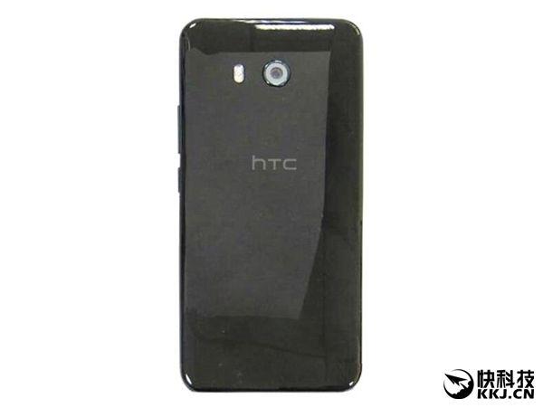 HTC U Ocean: потенциальный неудачник на новых рендерах – фото 2