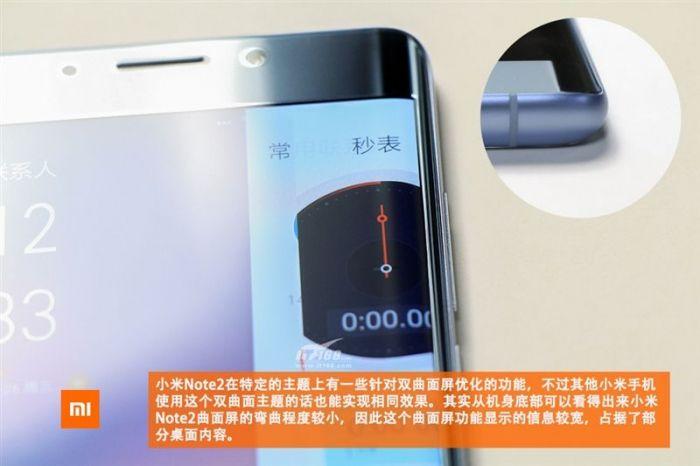 Xiaomi Mi Note 2 разобрали для идентификации компонентов и оценки качества сборки – фото 2