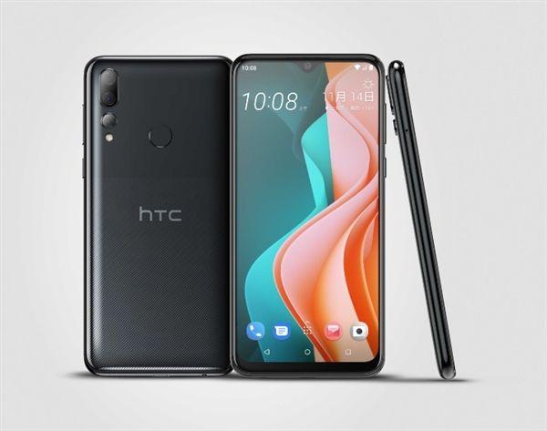 Представлен HTC Desire 19s на базе Helio P22 за $197