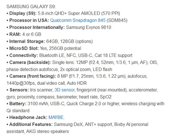 Samsung Galaxy S9 и Galaxy S9+: назвали все характеристики флагманов – фото 3