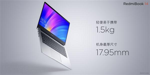 Цена ультрабюджетного Redmi 7A и представлен ноутбук RedmiBook 14 – фото 7