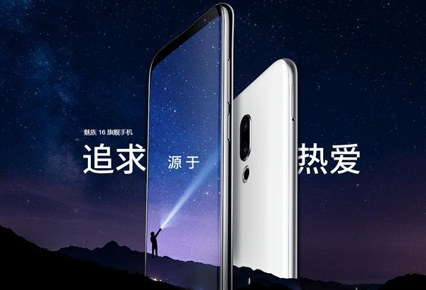 Глава Meizu о начале производства Meizu 16s, искусственном интеллекте и 5G – фото 1