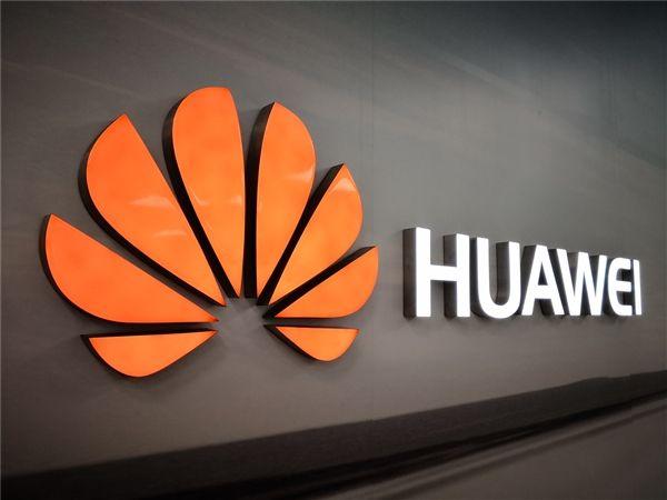 Huawei подала в суд на Белый дом – фото 1
