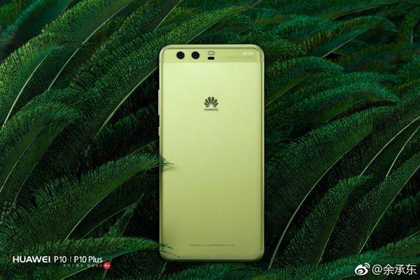 Huawei прокомментировала ситуацию с оснащением Huawei P10 различной флеш-памятью – фото 2