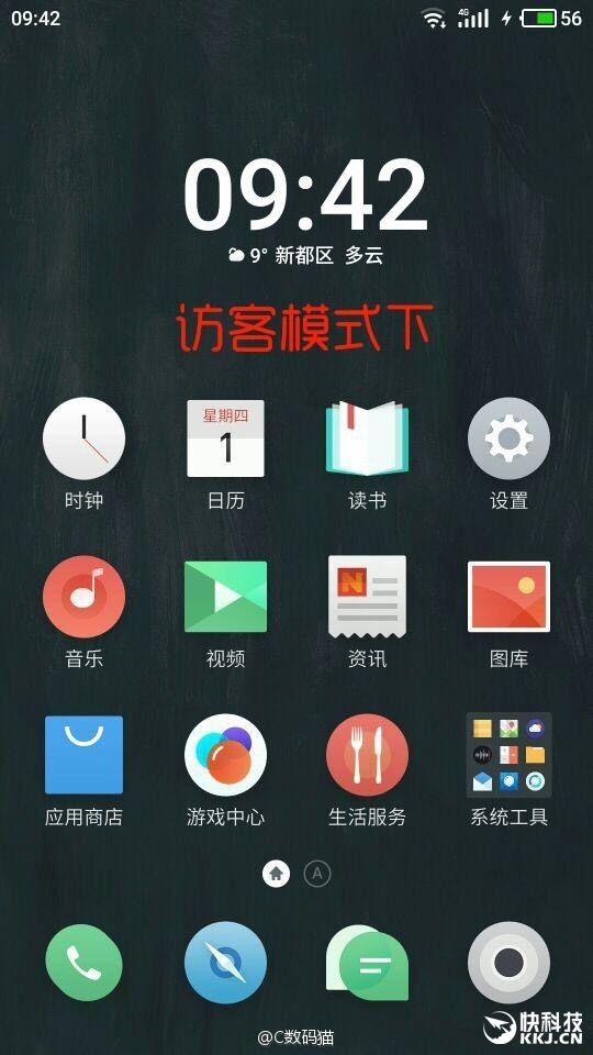 Flyme 6: интерфейс бета-версии на скриншотах – фото 4