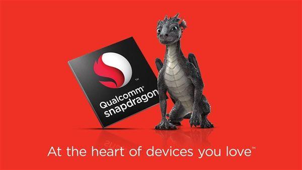 Snapdragon 660 (MSM8976 Plus) идет на смену Snapdragon 650/652 - 14 нм техпроцесс вместо 28 нм – фото 1