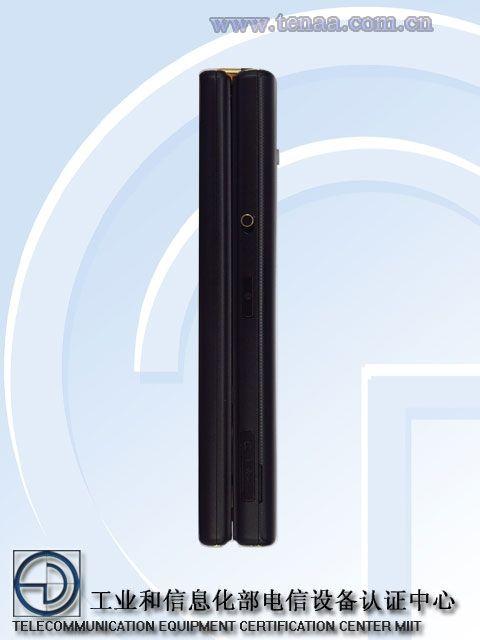 Philips V800 – еще один смартфон-раскладушка с двумя дисплеями – фото 2
