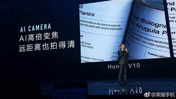 Huawei Honor V10 с двойной камерой и чипом Kirin 970 представлен – фото 7