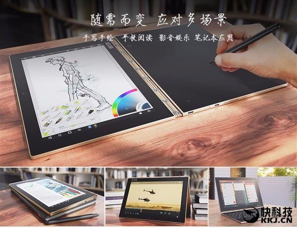 "Планшет Lenovo Yoga Book представлен: 10.1"", Intel Atom x5-Z8550, 4/64 Гб, 8500 мАч и клавиатура/графический планшет – фото 4"
