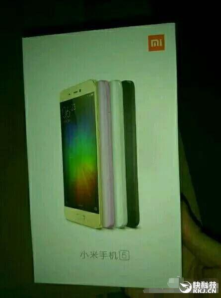 Xiaomi Mi5: шпионские фото настоящей упаковки флагмана – фото 1