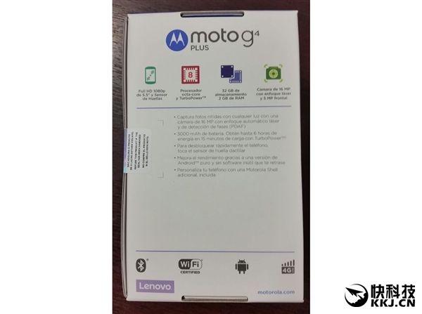 Motorola G4 и G4 Plus получат сменные задние крышки – фото 2
